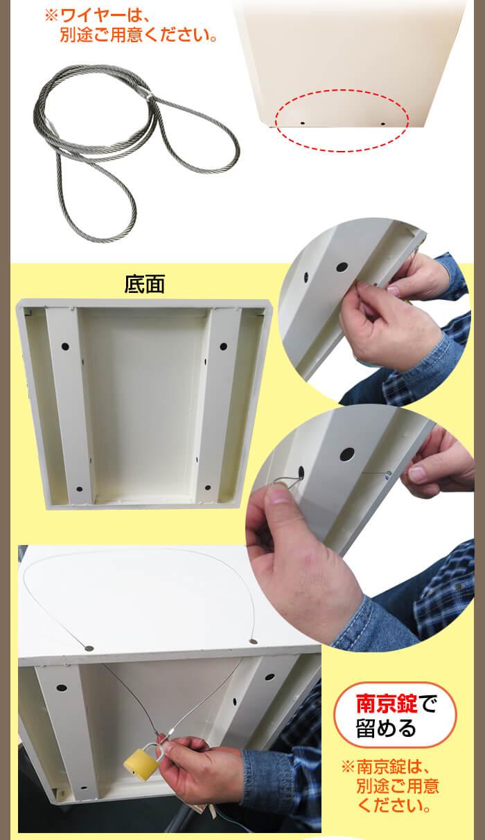 ルスネコボックス®をアンカーで設置する方法1