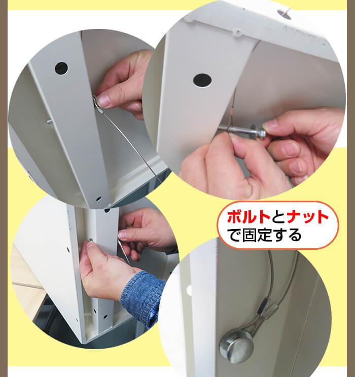 ルスネコボックス®をアンカーで設置する方法2