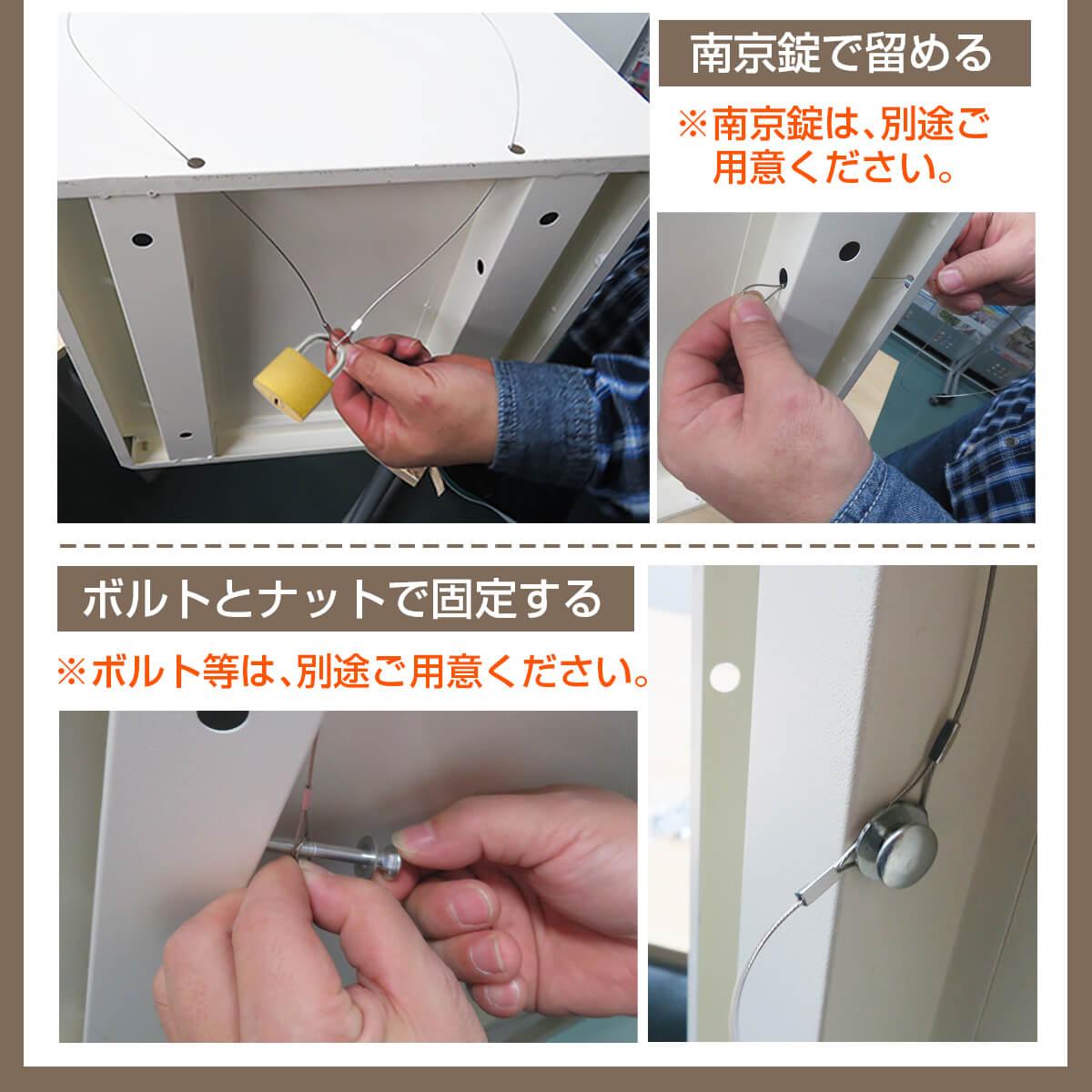 ルスネコボックス®をワイヤーで設置する方法1