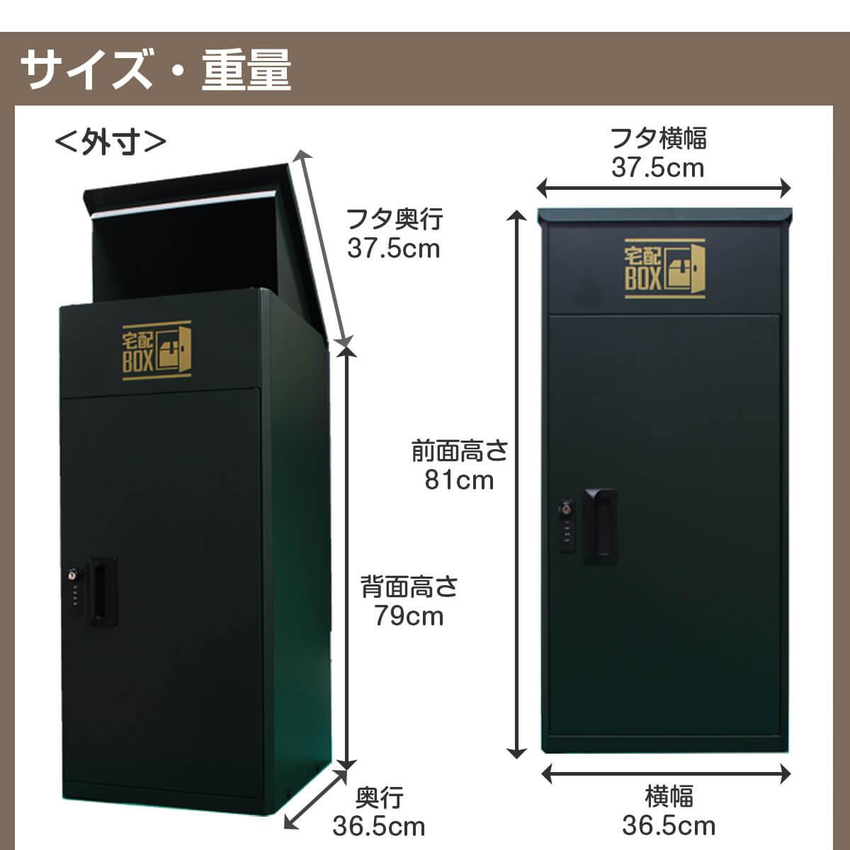 ルスネコボックス®のサイズ寸法1